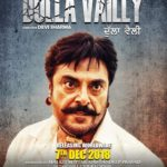 Dulla Vaily Full Movie Download Free 720p