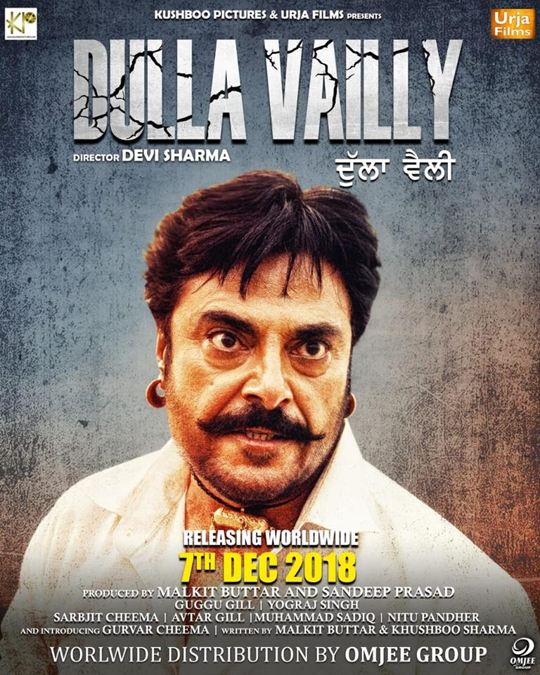 Dulla Vaily Full Movie Download Free 720p height=