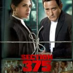 Section 375 Full Movie Download Free HD 720p