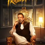 Prassthanam Full Movie Download Free HD