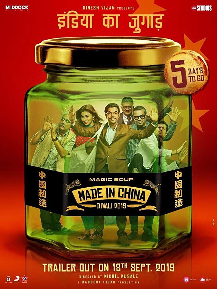 Made in China Full Movie Download Free 720p height=