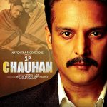 SP Chauhan A Struggling Man Full Movie Download Free 720p
