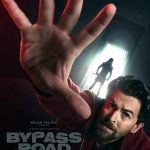 Bypass Road Full Movie Download Free HD 720p