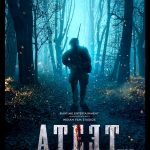 Ateet Movie Free Download 720p