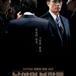 The Man Standing Next Movie Free Download 720p