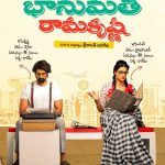 Bhanumathi Ramakrishna Movie Free Download 720p