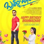 Brahmachari Movie Free Download 720p