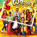 Dhamaka Movie Free Download 720p