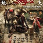Journey to the West The Demons Strike Back Movie Free Download 720p