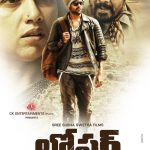 Loafer Movie Free Download 720p