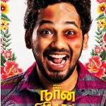 Naan Sirithaal Movie Free Download 720p