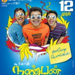 Nanban Movie Free Download 720p