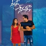 Neevalle Nenunna Movie Free Download 720p