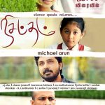 Nisabdham Movie Free Download 720p