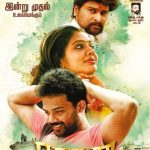 Thodra Movie Free Download 720p
