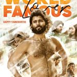 World Famous Lover Movie Free Download 720p
