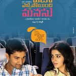 Yeto Vellipoyindhi Manasu Movie Free Download 720p