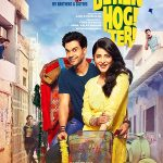 Behen Hogi Teri Movie Free Download 720p