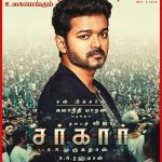 Sarkar Movie Free Download 720p
