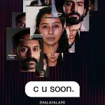C U Soon Movie Free Download 720p