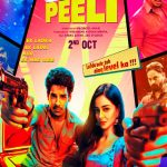 Khaali Peeli Movie Free Download 720p