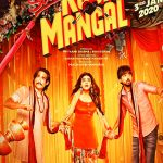 Sab Kushal Mangal Movie Free Download 720p