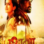Maara Movie Free Download 720p