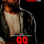 99 Songs Movie Free Download HD Cam