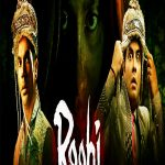 Roohi Movie Free Download 720p
