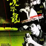 Undercover Punch and Gun Movie Free Download 720p