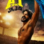 A1 Express Movie Free Download 720p