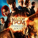 Major Grom Plague Doctor Movie Free Download 720p Dual Audio