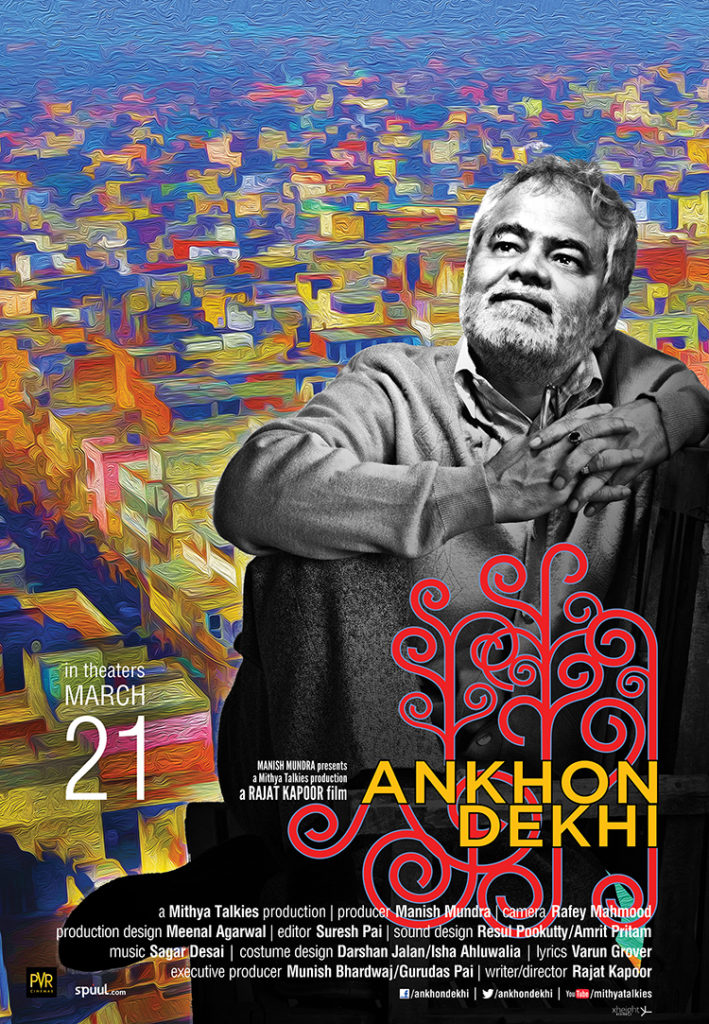 Ankhon Dekhi Full Movie Download Free 720p - Free Movies Download