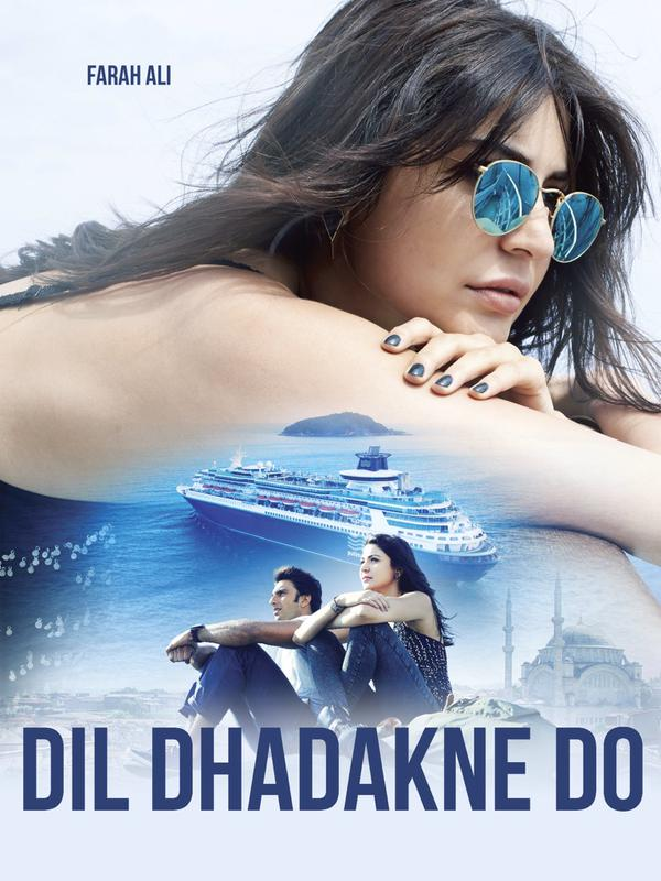 Dil Dhadakne Do Full Movie Download Free 720p - Free Movies Download