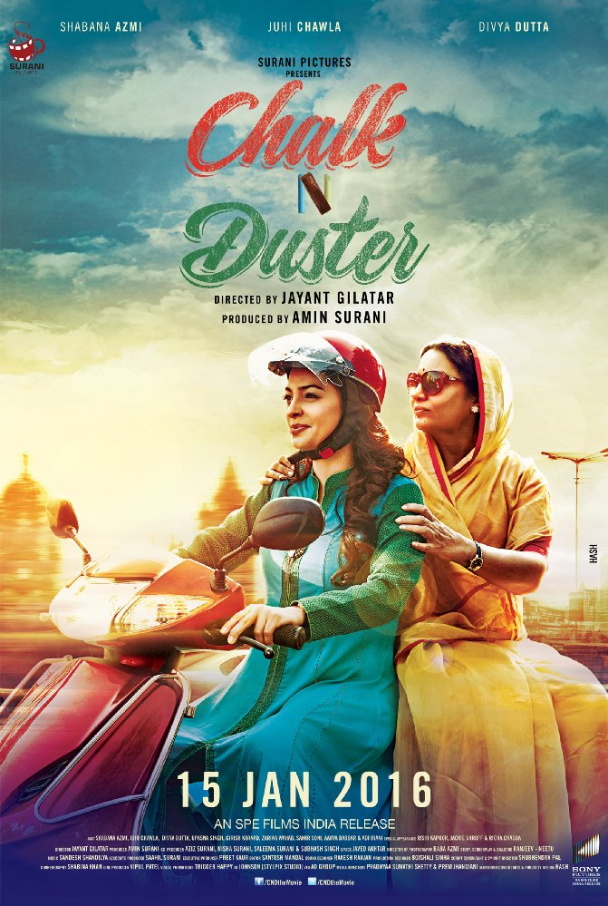 Chalk N Duster Full Movie Download Free 720p - Free Movies Download