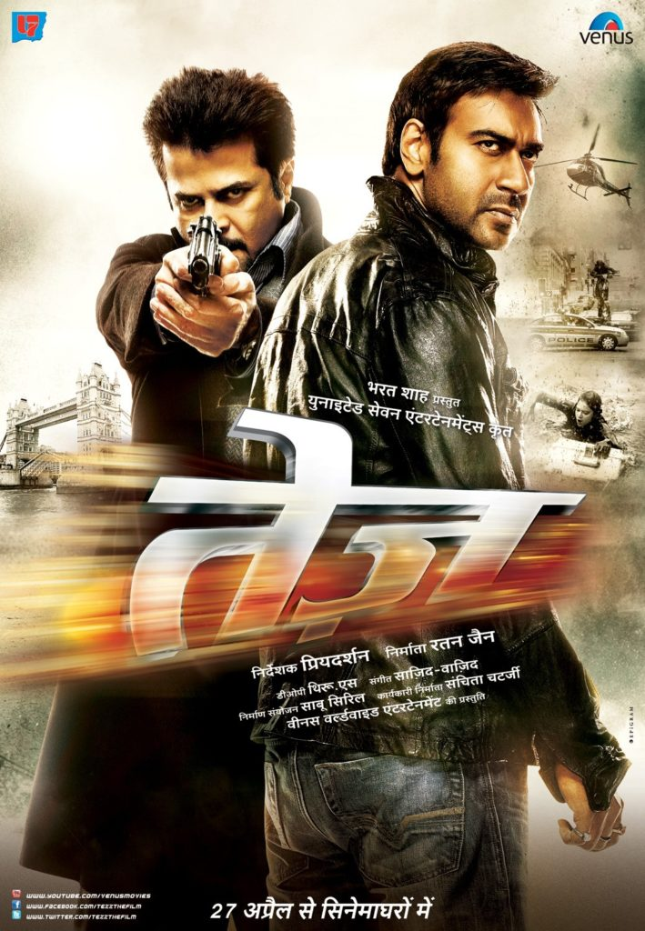 Tezz Full Movie Download Free 720p - Free Movies Download